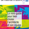 Mini-guide_choisir_architecte
